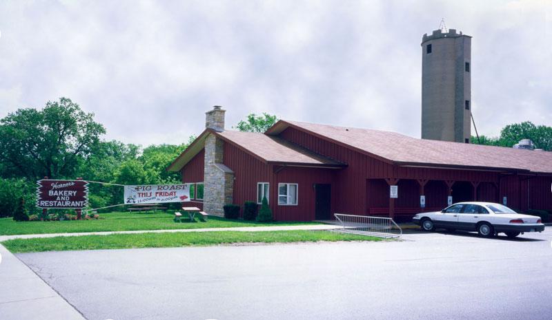 Harner's Bakery and Restaurant
